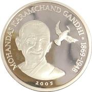 500 francs CFA (Mahatma Gandhi) – revers