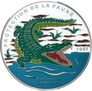 15 000 francs CFA (Faux-gavial d'Afrique) – revers