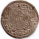 1 Mohar - Kingdom of Bhatgaon - Nepal – avers