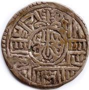 1 Mohar - Kingdom of Bhatgaon - Nepal – revers
