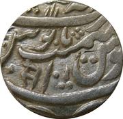 Rupee - Ratan Singh (Mahe Indrapur mint) – revers