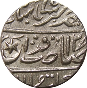 1 Rupee - Muhammad Akbar II (Atelier de Mahe Indrapur) – avers