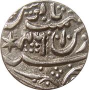 1 Rupee - Muhammad Akbar II (Atelier de Mahe Indrapur) – revers
