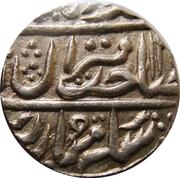 1 Rupee - Muhammad Akbar II (Mahe Indrapur mint) – avers