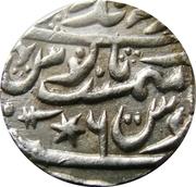1 Rupee - Muhammad Akbar II (Mahe Indrapur mint) – revers