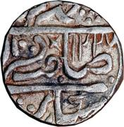 1 Rupee - Randhir Singh (Bharatpur) – avers
