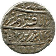 1 Rupee - Queen Victoria (Bharatpur) – revers