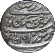 1 Rupee - Reine Victoria (Bharatpur) – revers