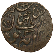 ½ Anna - Shah Jahan Begam – avers