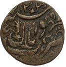 ½ Anna - Shah Jahan Begam – revers