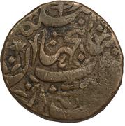1 Anna - Shah Jahan Begam – avers