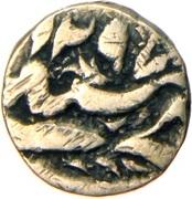 ¼ Rupee - Shah Jahana Begum – avers