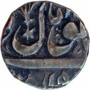½ Rupee -  Shah Jahana Begum – revers