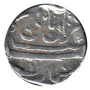 1 Rupee - Mohammad Akbar II (Bhopal) – avers