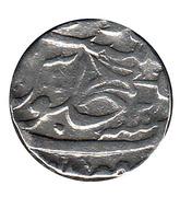 1 Rupee - Mohammad Akbar II (Bhopal) – revers