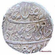 1 roupie - Nawab Faiz Mohammad Khan (Atelier de Bhopal) – avers