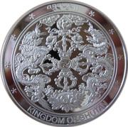 500 ngultrum (signes du Zodiaque) – avers