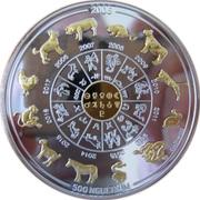 500 ngultrum (signes du Zodiaque) – revers