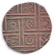 ½ Rupee (1910-27) – avers