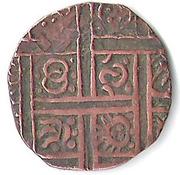 ½ Rupee (1910-27) – revers