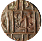 ½ rupee / Deb (1820 - 1835) – avers