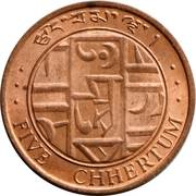 5 chetrums - Jigme Singye -  revers
