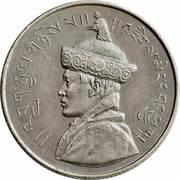 ½ roupie - Jigme Wangchuk -  avers