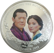 500 Ngultrum - Jigme Singye Wangchuk (Mariage royal) – revers
