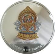 500 Ngultrum - Jigme Singye Wangchuk (Mariage royal) – avers