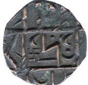 ½ Rupee / Deb (Période III) – avers