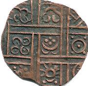 ½ Rupee / Deb (Période III) – revers