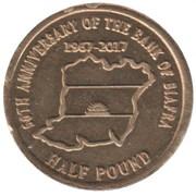 1/2 Pound – avers