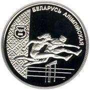 1 rouble (saut de haies) – revers
