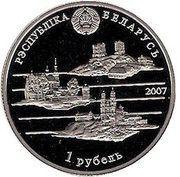 1 rouble (Napoleon Orda) -  avers