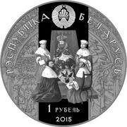 1 Rouble (Radziwill The Black) -  avers