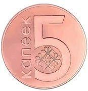 5 kopeks -  revers