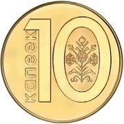 10 Kopeek -  revers