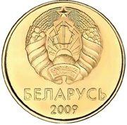 20 Kopeek -  avers