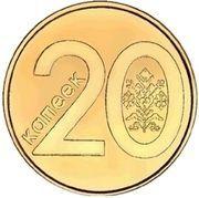 20 Kopeek -  revers