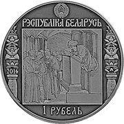 1 rouble (Francisk Skorina's Way. Krakow) -  avers