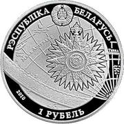 1 rouble (Constitution) -  avers