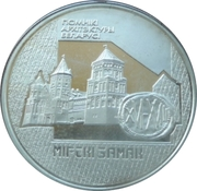 20 roubles Château de Mir – revers