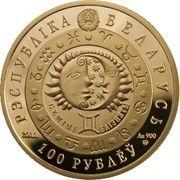 100 roubles Gémeaux -  avers