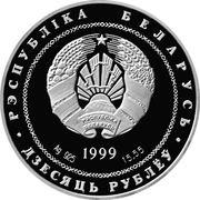 10 Roubles ( 100th Anniversary of Mikhas Lynkov) – avers