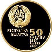 50 Roubles (Biathlon) – avers