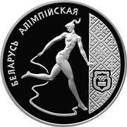 1 rouble (Gymnastique rythmique et sportive) -  revers
