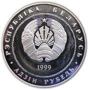 1 rouble Christianisme Orthodoxe -  avers