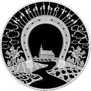 1 Rouble (Blacksmithing) -  revers