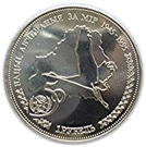 1 rouble (Nations Unies) – revers
