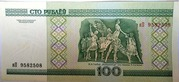 100 rublei -  revers